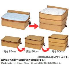 衣類収納袋jusfit高さ調節収納袋L