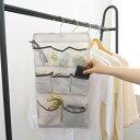 小物整理ポケット 吊り下げ 収納 小物整理 ポケット Poleco ハンガー付き 不織布 ( 吊るす 小物収納 ハンカチ 時計 …