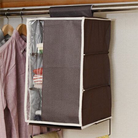Three Steps Of Closet Storing Suspension Hanging Racks Positive One (fabric  Shelf Storage Case Clothes Case Closet Storing Idea Clothing Storing To Hang  A ...