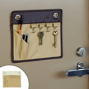 キーフック 壁掛け 玄関 マグネットポケット エントランス ( 鍵 フック 壁 マグネット 収納 鍵かけ ウォールポケット ドアフック 鍵置き 玄関収納 )