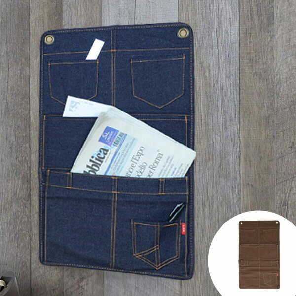 wall pocket l s m denim storage pockets hanging wall case hanging storage wall pocket storage supplies stag 05p09jan16