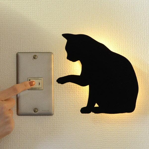 LEDライト That's Light! CAT WALL LIGHT ちょっかい ( 足元灯 フットライト LED 猫 ウォールライト ねこ おしゃれ センサーライト 屋内 電池式 ウォールステッカー 光る ネコ センサー 壁 キャット )