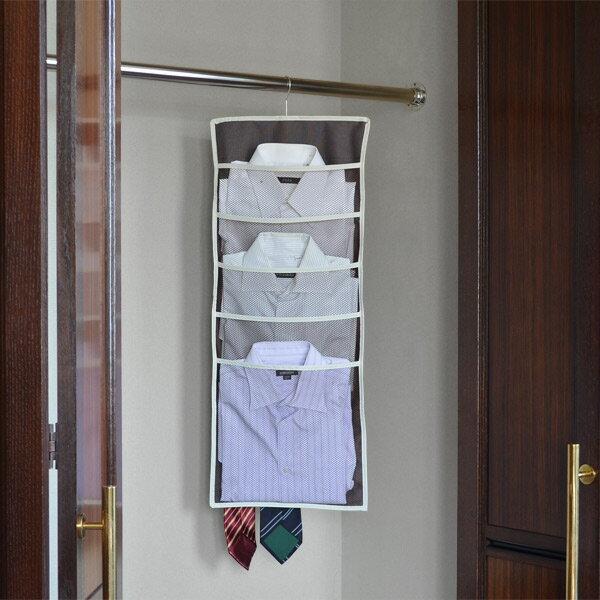 ワイシャツ収納 ハンガー シャツホルダー プラスワン ( クローゼット収納 布製 Yシャツ 吊るす収納 収納 ワードローブ )