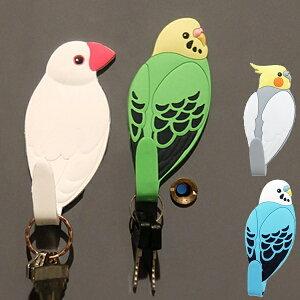 マグネットフック 鳥 フック マグネットタイプ 引っ掛け ( 小鳥 とり インコ マグネット 鍵フック 小物フック キーフック 冷蔵庫フック 磁石 マグネット キッチン収納 小物掛け 鍵 小