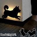 フットライト ウォールライト 柴犬 That's Light! ( 間接照明 壁 おしゃれ センサーライト led LED 足元灯 自動…