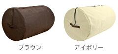 布団収納袋円筒型掛け布団収納ケース当店オリジナル商品