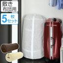 敷き布団 オリジナル クローゼット シングル