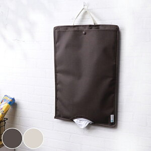 ゴミ袋収納 ゴミ袋ストッカー シサック 布製 ( ゴミ袋ホルダー ゴミ袋入れ ビニール袋ストッカー 壁掛け ポリ袋収納 ポリ袋ストッカー ポリ袋入れ レジ袋入れ ビニール袋収納 ビニール袋