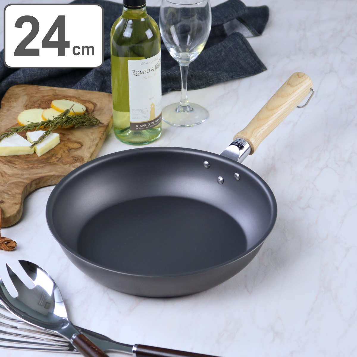 フライパン 鉄匠(TESSHO) フライパン 24cm IH対応 ユミック UMIC ( 送料無料 ガス火対応 鉄フライパン 浅型フライパン 24センチ 鉄製フライパン 油ならし不要 空焚き不要 ウルシヤマフライパン オール熱源対応 キッチン用品 )