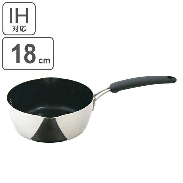 片手鍋 匠味 ゆきひら 18cm UMIC ユミック IH対応 ( ガス火対応 深型片手鍋 調理器具 18センチ 片手なべ なべ 鍋 IH対応片手鍋 目盛り付き 注ぎ口付き オール熱源対応 )
