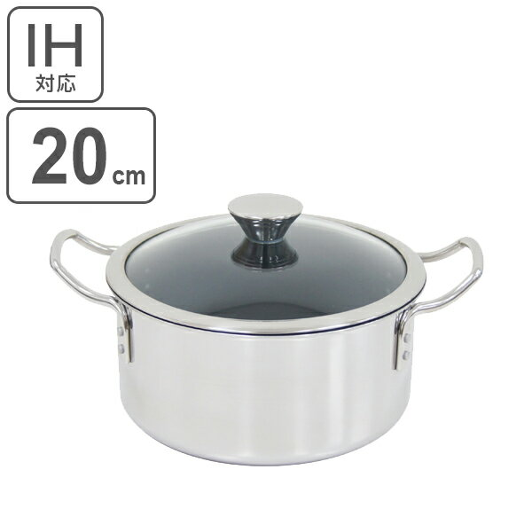両手鍋 IH-デュオ(Duo) 20cm UMIC ユミック IH対応 ( ガス火対応 深型両手鍋 調理器具 20センチ 両手なべ なべ 鍋 IH対応片手鍋 ガラス蓋付き オーブン対応 オール熱源対応 )