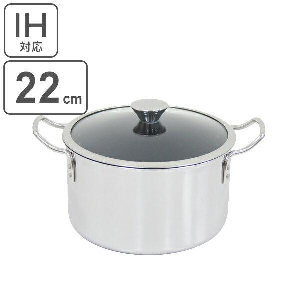 両手鍋 IH-デュオ(Duo) 22cm UMIC ユミック IH対応 ( 送料無料 ガス火対応 深型両手鍋 調理器具 22センチ 両手なべ なべ 鍋 IH対応片手鍋 ガラス蓋付き オーブン対応 オール熱源対応 )