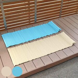 キャンプマット 60×176.5cm リラックスマット 枕付き ( レジャーマット シート マット 軽量 折りたたみ ごろ寝 昼寝 軽い アウトドア ピクニック )