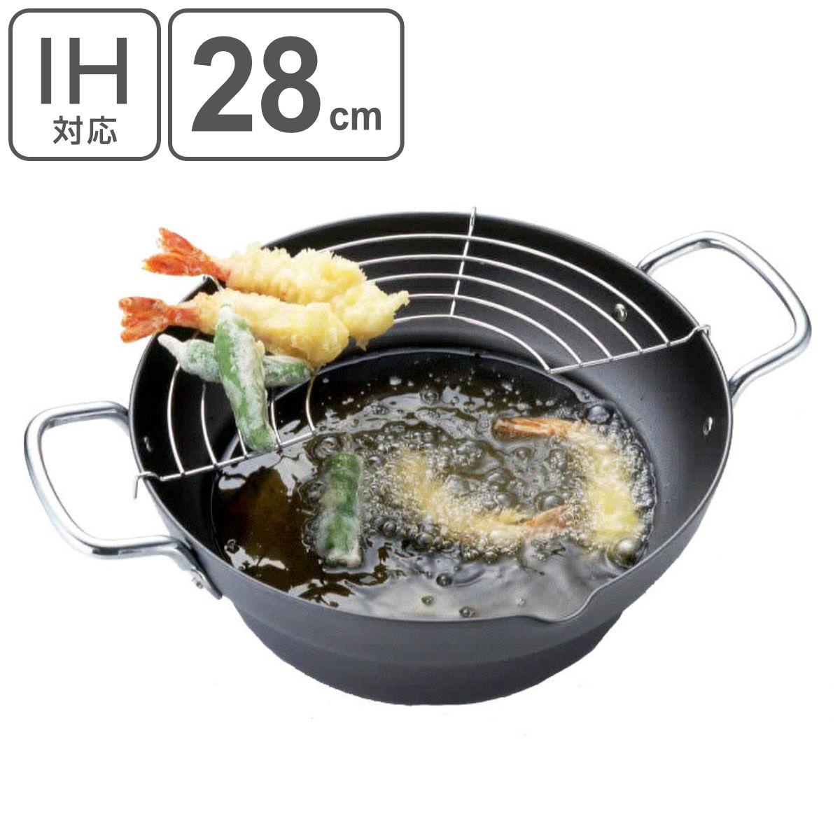 エコラーレ 両手段付天ぷら鍋 IH対応 28cm( 鉄製 てんぷら鍋 )