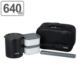 保温弁当箱 お弁当箱 ランチジャー フォルテック 640ml ( ランチボックス )