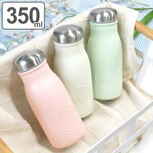 水筒 直飲み mil マグボトル 350ml ミルク瓶 保温 保冷 ステンレス製 ( 軽い ステンレスボトル ダイレクトマグボトル マグボトル 牛乳瓶 ステンレスマグボトル かわいい すいとう