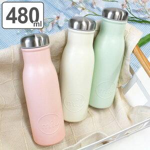水筒 直飲み mil マグボトル 480ml ミルク瓶 保温 保冷 ステンレス製 ( 軽い ステンレスボトル ダイレクトマグボトル マグボトル 牛乳瓶 ステンレスマグボトル かわいい すいとう