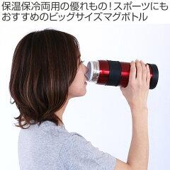 水筒ビッグマグボトル直飲みフォルテック・スピード800mlスポーツボトルステンレス製