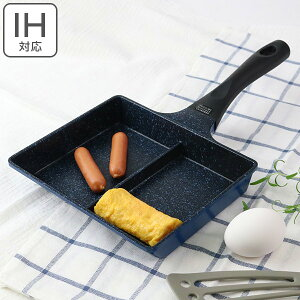 フライパン IH対応 仕切り付き ツインパン ひるもぐ フッ素樹脂加工 ( ガス火対応 玉子焼き器 卵焼き器 たまご焼き器 卵1個 玉子1個 エッグパン 玉子焼きパン 卵焼きパン 仕切付き アルミ製