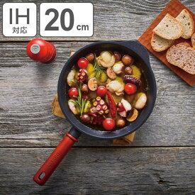 フライパン 20cm IH対応 ディッシュ&チル IH対応オンザテーブルパン ( ガス火対応 浅型フライパン アルミフライパン 20センチ いため鍋 炒め鍋 調理器具 アルミ製 おしゃれ フッ素樹脂加工 )