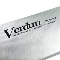 包丁verdunヴェルダンオールステン三徳包丁16.5cmステンレス