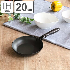 フライパン 20cm IH対応 ホーロー加工 チャームキッチン ( ガス火対応 浅型フライパン アルミフライパン 20センチ いため鍋 炒め鍋 ふっ素樹脂 小さい ミニ アルミ製 金属ヘラ使える オール熱