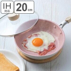 フライパン 20cm IH対応 ガラス蓋付き 魅せるフライパン ピンクマーブル フッ素樹脂加工 ( 送料無料 ガス火対応 浅型フライパン アルミフライパン 蓋付きフライパン 20センチ いため鍋 炒め