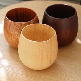 コップ 220ml 木製 エッグ型 漆 エッグカップ 天然木 食器 ( マグカップ カップ マグ コーヒーカップ 木 漆塗り 木目 湯呑み 湯のみ ワイン フリーカップ コーヒーカップ 木製食器 漆塗 塗り おしゃれ 木製カップ 割れにくい )