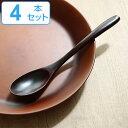 楽天市場 テーブルウェア 食器 カトラリー ナイフ フォーク スプーン リビングート 楽天市場店