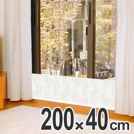 冷気対策 窓 冷気シャットパネル 幅200×高さ40cm リーフ ( 寒さ 対策 防寒 パネル 窓 ボード 風 遮断 グッズ 冷え すき間風 窓際 窓ぎわ 窓ガラス 居間 リビング 廊下 200 40 )