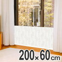 冷気対策 窓 冷気シャットパネル 幅200×高さ60cm リーフ ( 寒さ 対策 防寒 パネル 窓 ボード 風 遮断 グッズ 冷え …