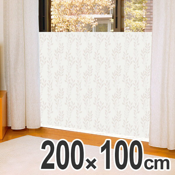 冷気対策 窓 冷気シャットパネル 幅200×高さ100cm リーフ ( 寒さ 対策 防寒 パネル 窓 ボード 風 遮断 グッズ 冷え すき間風 窓際 窓ぎわ 窓ガラス 居間 リビング 廊下 200 100 )
