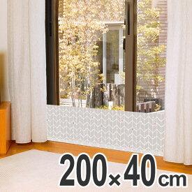 寒さ対策 窓 あったかキープパネル 幅200×高さ40cm ツリー ( 窓際 冷気 対策 防寒 パネル 風 遮断 グッズ ボード 冷え すき間風 窓ぎわ 窓ガラス 居間 リビング 廊下 折りたたみ コンパクト 200 40 )