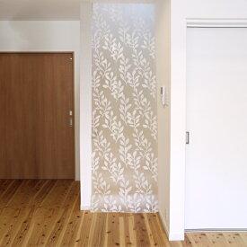 冷気キープカーテン エアコン 暑さ対策 間仕切り 幅100×丈260cm レギュラー ( カーテン 冷気 つっぱり 遮断 酷暑 暑さ 対策 冷房 省エネ 節約 階段 廊下 すきま風 目隠し 仕切り 突っ張り ロング )