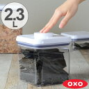 OXO オクソー ポップコンテナ ビッグスクエア ショート 2.3L ( 保存容器 密閉 プラスチック 透明 調味料容器 ストッカー キッチン用品 調味料入れ ...