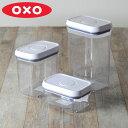オクソー コンテナ レクタングル プラスチック キッチン