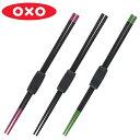 OXO オクソー シリコン菜箸 ( シリコン 菜箸 菜ばし 食洗機対応 調理器具 キッチンツール )