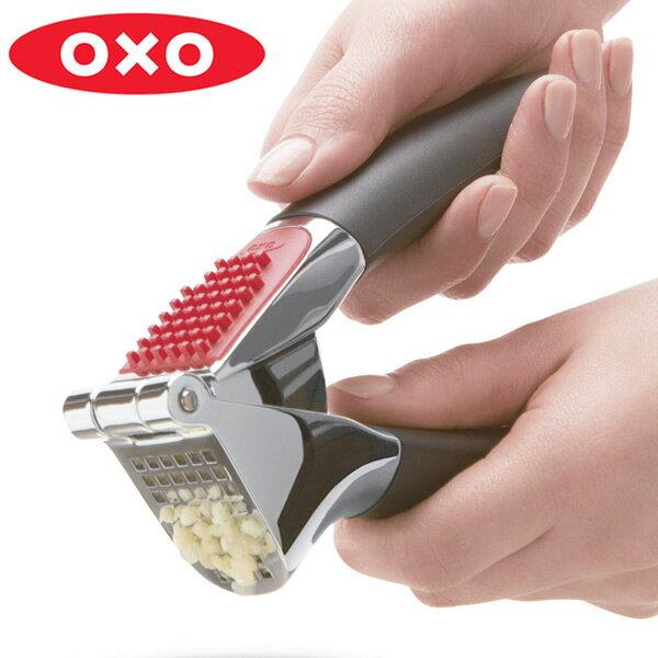 OXO オクソー ガーリックプレス ( にんにく絞り器 ニンニク絞り キッチンツール ニンニク潰し 調理器具 キッチン用品 )