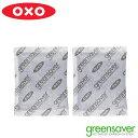 OXO オクソー グリーンセーバー 活性炭リフィル 2個セット ( 保存容器 活性炭フィルター リフィル2ピース 野菜保…