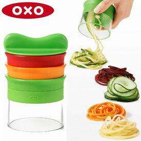 OXO オクソー トリプル ベジヌードルカッター ( 野菜ヌードル ピーラー スライサー ベジタブルカッター ベジタブルスライサー 野菜カッター ベジヌードルスライサー 野菜パスタ 野菜スライサー 調理器具 キッチン用品 )
