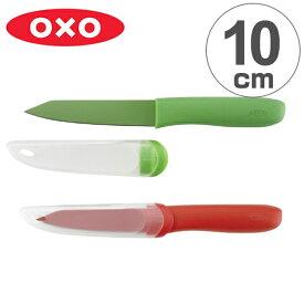 OXO オクソー ペティナイフ 刃渡り10cm ( 包丁 キッチンナイフ 調理器具 ペティ ナイフ 小型ナイフ コンパクトナイフ 果物ナイフ 果物包丁 ほうちょう 料理包丁 キッチン用品 調理用品 )