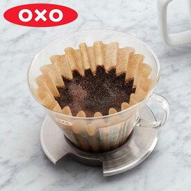 OXO オクソー ガラスコーヒードリッパー 2〜4杯用 紙フィルター10枚付き ( コーヒードリッパー ガラス製 フィルター付き 食洗機対応 コーヒーグッズ 2カップ用 3カップ用 4カップ用 ハンドドリップ キッチン用品 )
