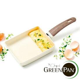 GREEN PAN グリーンパン 卵焼き器 WOOD-BE ウッドビー ダイヤモンド粒子配合 エッグパン IH対応 ( 送料無料 ガス火対応 玉子焼き器 卵焼きパン オーブン対応 ウッド調樹脂ハンドル 玉子焼きパン 調理器具 オール熱源対応 )