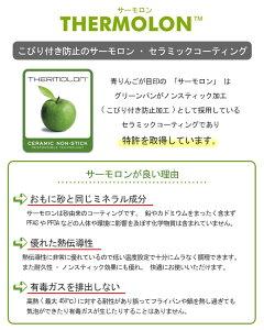 GREENPANグリーンパンフライパン26cmWOOD-BEウッドビーダイヤモンド粒子配合IH対応