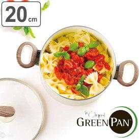 GREEN PAN グリーンパン 両手鍋 キャセロール 20cm 蓋付き WOOD-BE ウッドビー ダイヤモンド粒子配合 IH対応 ( 送料無料 ガス火対応 両手なべ 小鍋 20センチ オーブン対応 ウッド調樹脂ハンドル 調理器具 オール熱源対応 )