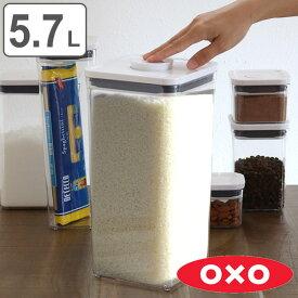 OXO オクソー ポップコンテナ2 ビッグスクエア トール 5.7L ( 保存容器 密閉 プラスチック 密閉容器 密閉保存容器 プラスチック製保存容器 透明 調味料容器 ストッカー コンテナ スタッキング ワンプッシュ開閉 )
