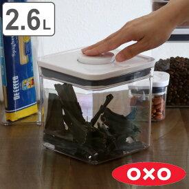 OXO オクソー ポップコンテナ2 ビッグスクエア ショート 2.6L ( 保存容器 密閉 プラスチック 密閉容器 密閉保存容器 プラスチック製保存容器 透明 調味料容器 ストッカー コンテナ スタッキング ワンプッシュ開閉 )