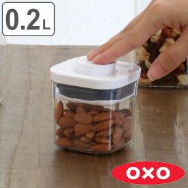 OXO オクソー ポップコンテナ2 ミニスクエア ミニ 0.2L ( 保存容器 密閉 プラスチック 密閉容器 密閉保存容器 プラスチック製保存容器 透明 調味料容器 ストッカー コンテナ スタッキング ワンプッシュ開閉 )