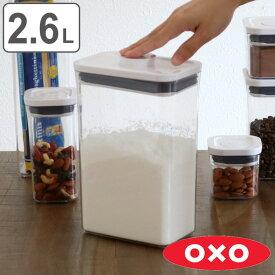 OXO オクソー ポップコンテナ2 レクタングル ミディアム 2.6L ( 保存容器 密閉 プラスチック 密閉容器 密閉保存容器 プラスチック製保存容器 透明 調味料容器 ストッカー コンテナ スタッキング ワンプッシュ開閉 )
