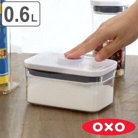 OXO オクソー ポップコンテナ2 レクタングル ミニ 0.6L ( 保存容器 密閉 プラスチック 密閉容器 密閉保存容器 プラスチック製保存容器 透明 調味料容器 ストッカー コンテナ スタッキング ワンプッシュ開閉 )